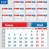 Spanish calendar 2015 — Stock Vector