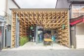 Starbucks Coffee coffeehouse in Dazaifu, Fukuoka. — Stock Photo
