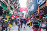 HONG KONG, CHINA - DEC 21: Crowded street view on December 21, 2 — Stock Photo