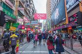 Mong Kok - Hong Kong Street Market — Stock Photo
