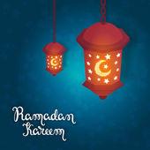 Ramadan Kareem vector card — Stock Vector