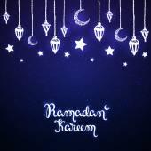 Ramadan 1 — Stockvektor