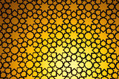 Oriental pattern — Stock Photo