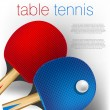 Table tennis background — Stock Vector #61862593