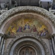Ancient mosaic on San Marco Basilica facade in Venice, Italy — Stock Photo #63187193