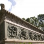 Постер, плакат: Nine Dragon Wall Sik Sik Yuen Wong Tai Sin Temple Religion Great Immortal Wong Prayer Kau CIm Insence