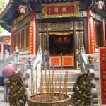 Постер, плакат: Confucian Hall Sik Sik Yuen Wong Tai Sin Temple Religion Great Immortal Wong Prayer Kau CIm Insence