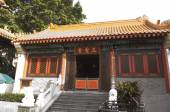 Three Saints Hall Sik Sik Yuen Wong Tai Sin Temple Religion Great Immortal Wong Prayer Kau CIm Insence — Stock Photo