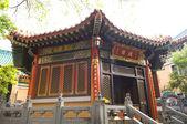 Confucian Hall Sik Sik Yuen Wong Tai Sin Temple Religion Great Immortal Wong Prayer Kau CIm Insence — Stock Photo