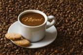 Still life - coffee with text Nepal — Stock Photo