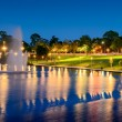 Fountain in Elder Park at night, Adelaide City — Stock Photo #75119745