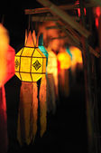Colorful Lantern Festival or Yee Peng Festival — Stock Photo