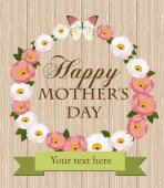 Happy Mother's day — Stockvector