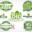 Eco bio logos — Stock Vector #63154217