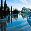 Valencia modern architecture — Stock Photo #63693609
