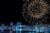 Fireworks over Downtown Umea, Sweden — Stock Photo