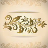 Ornamental floral elements — Stock Vector