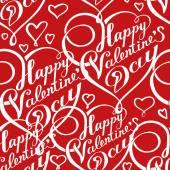Frohen valentinstag! — Vettoriale Stock