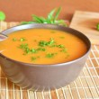 Pumpkin Creme Soup In The Bowl With Parsley — Stock Photo #70057001