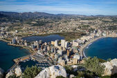 Calpe Penial detach in Valencia — Stock Photo