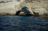 Malebné skály nedaleko ostrova Milos — Stock fotografie