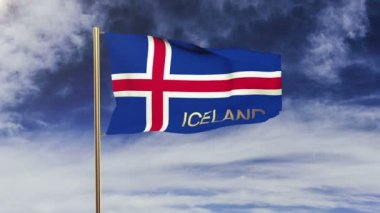 Iceland flag with title waving in the wind. Looping sun rises style.  Animation loop — Stock Video