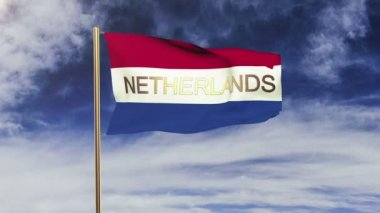 Netherlands flag with title waving in the wind. Looping sun rises style.  Animation loop — Stok video