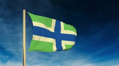 Gloucestershire flag slider style. Waving in the win with cloud background animation — Vídeo stock