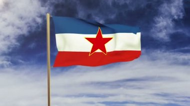 Yugoslavia flag waving in the wind. Green screen, alpha matte. Loopable animation — 图库视频影像