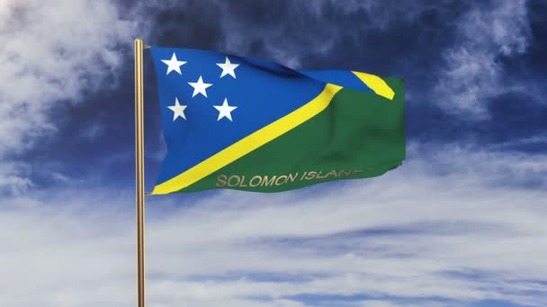 Solomon Islands flag with title waving in the wind. Looping sun rises style.  Animation loop — Vídeo de stock