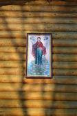 John's Theological monastery - the Republic of Mordovia — Fotografia Stock