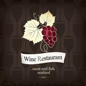Wine list design — Stock Vector