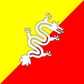 Flag of Kingdom of Bhutan — Stock Vector
