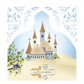 Sand Town Olives Old City Jerusalem God Temple Vector Illustration — Stockvector