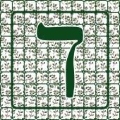 Hebrew letter dalet — Vector de stock