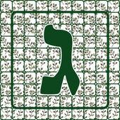 Hebrew letter gimel — Vector de stock