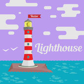 Ligthhouse 05 — Stock Vector