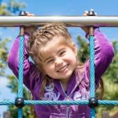 Portrait of beautiful cute happy little girl — Stock Photo