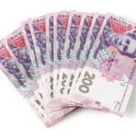 Grivna banknotes — Stock Photo #62565973