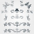 Set of vector vintage floral calligraphy decorative elements. Template for calligraphy, typography, postcards or business cards in classic style. — Stock Vector #66666295