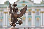 Russian Imperial Symbol of Double Headed Eagle — Stock Photo