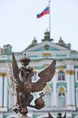 Russian Imperial Symbol of Double Headed Eagle With Russian Flag — Stock Photo