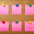 Pink note papers — Stock Photo #64226277