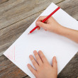 Childs hands drawing — Stock Photo #68563183