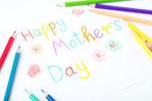 Glad mödrar dag-kort — Stockfoto