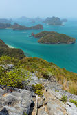 Archipelago at the Angthong National Marine Park in Thailand — Foto de Stock