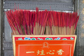 Ornate box full of unused incense sticks — Stock Photo