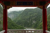 View of a mountainous landscape in Taiwan — ストック写真