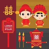 Set of traditional chinese wedding elements — Stock Vector