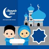 Cute Muslim characters and beautiful mosque — Stock Vector